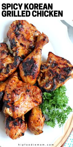 Fire up the barbie! This Spicy Korean Grilled Chicken recipe is delicious! You need this recipe for summer. Rib Recipes, Grilling Recipes, Asian Recipes, Dinner Recipes, Cooking Recipes, Healthy Recipes, Quiche Recipes, Recipies, Healthy Eats