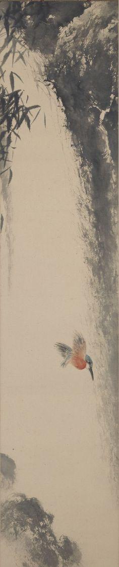 rephotographed Oukoku KONOSHIMA's work in the posession of Oukoku-Bunko Japanese Names, Japanese Art, Japanese Ink Painting, World View, Rice Paper, My Stamp, Wabi Sabi, Aesthetic Art, Serenity
