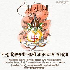 Shubh Dipawali - Happy Diwali in Sanskrit & Diwali Frames - Resanskrit Navratri Quotes, Navratri Images, Dhanteras Images, Happy Dhanteras Wishes, Diwali Wishes Messages, Shubh Diwali, Happy Diwali 2019, All Mantra, Diwali Quotes