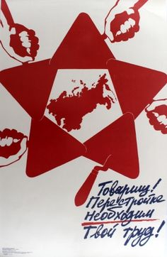 Comrade Perestroika Needs Your Work, 1988 - original vintage poster by I Pechkin listed on AntikBar.co.uk