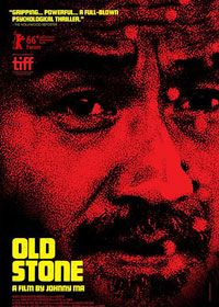 Old Stone 2016 Watch Online Free