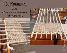 Мастер-класс Поделка изделие Плетение MK Сундук с канатом из газетных трубочек Бумага газетная фото 11