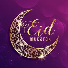 Eid Mubarak 2017 Happy end of Ramadan to Muslim friends. Eid al Fitr Images Eid Mubarak, Eid Mubarak Wishes, Eid Mubarak Greetings, Eid Mubarak Photo, Ramadan Images, Eid Wallpaper, Eid Mubarak Wallpaper, Allah Wallpaper, Eid Moubarak