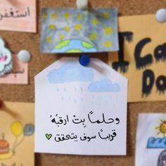 DesertRose,;,Allahumma Aameen,;, ﻋﺮﺑﻲ arabic image,;,