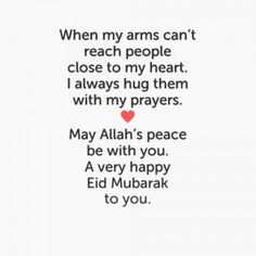happy eid mubarak beautiful wishes with Love and prayers Eid Mubarak Wünsche, Eid Mubarak Wishes, Eid Mubarak Greetings, Happy Eid Mubarak, Ied Mubarak Quotes, Eid Ul Fitr Quotes, Eid Quotes, Islamic Quotes, Fest Des Fastenbrechens