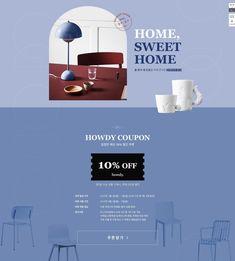 Web Banner, Promotion, Sweet Home, Bench, Logo, Green, Design, Logos, House Beautiful