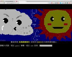 PttChrome 免裝軟體,直接在 Google Chrome 瀏覽器上批踢踢