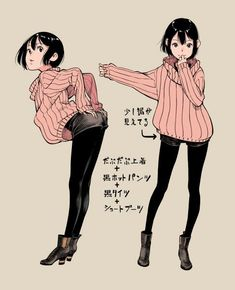 New Hair Art Reference Anime Girls Ideas Illustration Vector, Illustration Mode, Character Illustration, Art Anime, Anime Kunst, Anime Artwork, Character Design Cartoon, Character Design References, Character Design Inspiration