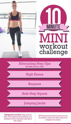 10 Minute Mini Workout Challenge