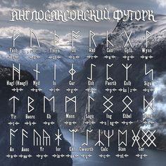 Anglo-Saxon Runes (Futhorc) Anglo Saxon Tattoo, Anglo Saxon Runes, Norse Runes, Viking Age, Picts, Dark Ages, Skin Art, Book Of Shadows, Magick