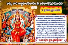 9 forms of durga devi, nine forms of durga mata, 9 colours in Dussehra Festival…