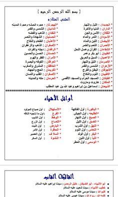 لغة عربية #رامي