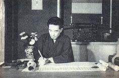 Risuke Otake, Shihan, Katori Shinto-ryu