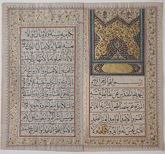 Abu'l Qasim Farhang ibn Vesal. Marriage Contract. Non-illustrated manuscript. Iran, dated A.H. 1291/ A.D. 1874. The Metropolitan Museum of Art, New York. Gift of Charles K. Wilkinson, 1979 (1979.518.5)