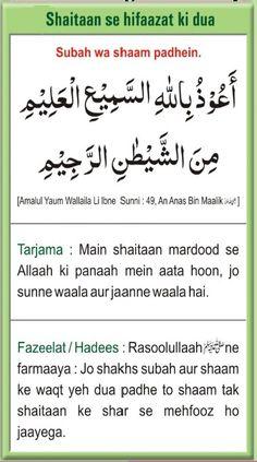 Protection from Shaitan devil Islamic Phrases, Islamic Messages, Prayer Verses, Quran Verses, Muslim Quotes, Religious Quotes, Dua For Ramadan, Sunnah Prayers, Duaa Islam