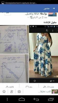 DIY pencil skirt: how to make a pencil skirt pattern Long Dress Patterns, Dress Sewing Patterns, Blouse Patterns, Clothing Patterns, Sewing Pants, Sewing Clothes, Diy Clothes, Fashion Sewing, Diy Fashion