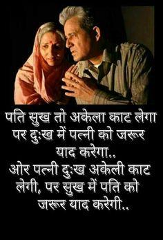 Beautiful Quotes On Life Hindi Cute Quotes Hindi Quotes Quotes