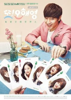 Another Miss Oh -  The cast is Amazing, and includes some of my now favorite KDrama characters EVER! The story was totally different than any other romcom I've seen, and kept me fully engaged from the beginning until the end. It's definitely a new top favorite!