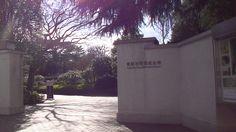 #japan#japon#travel#museum#park