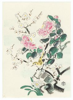 Bird and Blossoms by Eiichi Kotozuka (1906 - 1979)