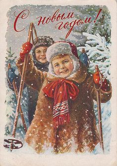 E.N.Gundobin 1956 (2) | Flickr - Photo Sharing!