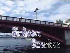 裏町人生(後街人生) -- 都はるみ   ~by eagle8817