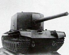 SU-100Y known also as a T-100Y. Soviet prototype of self-propelled gun based on experimental T-100's heavy tank chassis. Armed in 130 mm naval gun B-13