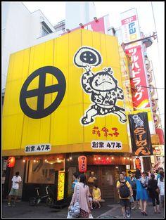 大阪好吃拉麵 ▎超級好吃的薩摩子拉麵 @ 道頓堀 @ ▌Meiko 愛敗家。甜點。旅行~▌ :: 痞客邦 PIXNET ::