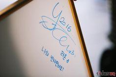 Kim You Jung, Arabic Calligraphy, Korea, Arabic Calligraphy Art, Korean