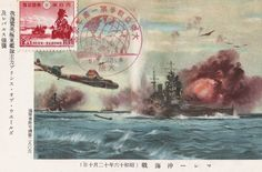 """Japanese WWII postcard, """"Sea Battle off Malaya 10 December """"Our Sea Eagles deliver a crushing blow to the main strength of the English Far Eastern Fleet, Prince of Wales and Repulse"""" Nazi Propaganda, Naval History, Military History, Falls Church Virginia, Hms Prince Of Wales, Ww2 Posters, Imperial Japanese Navy, Japanese Poster, Submarines"""