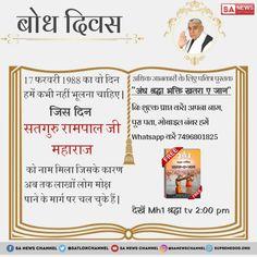 Saint Rampal ji Maharaj is really true Saint in the whole world.