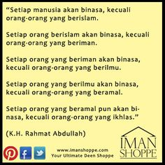 A Quote from Imam Syahid Hasan Al-Banna | ISLAMIC Quotes ...