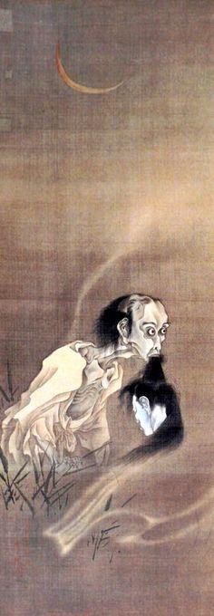 『幽霊図』(河鍋暁斎 画)