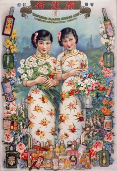 vintage shanghai posters - Google Search