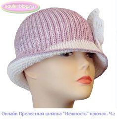 Nice hat crochet. Master class Красивая шляпка крючком