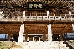 Just around the corner from the Hahoe Folk Village, there's a 400 years old Seowon (서원: a local private school), called Byeonsan(병산). As a leading local school,  Byeongsan Seowon (병산서원) produced many scholars in Joseon Era.