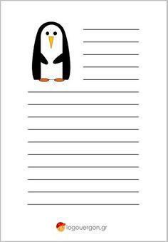 σελίδα γραφής πιγκουίνος Preschool, Playing Cards, Wall Papers, Planners, Stationary, Tags, Merry Christmas Card, Cards, Kid Garden