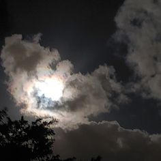 Photo taken December 2020 Full Moon, December, Clouds, Nature, Photography, Outdoor, Harvest Moon, Outdoors, Naturaleza