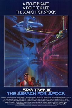 Star Trek III: The Search For Spock movie poster- The needs of the One... My wife. The woman I would give anything for or do anything for just to have & hold again... Was my life... Sacrifice in vain? Did she ever care?