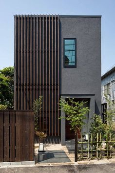 Sum modern house Tsuzukima Neue Ah quiche gallery narrow lot double storey home