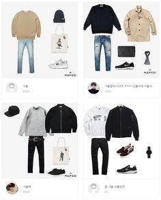 Korean Fashion Kpop, Korean Fashion Casual, Korean Casual, Korean Men, Skater Outfits, Boy Outfits, Fashion Outfits, Dance Outfits, Slim Fit Pants