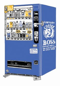 Illustration of a Suntory Coffee Boss drink dispensery, as featured in issue 184 of Computer Arts magazine, Japan, 2011, by Hennie Haworth.