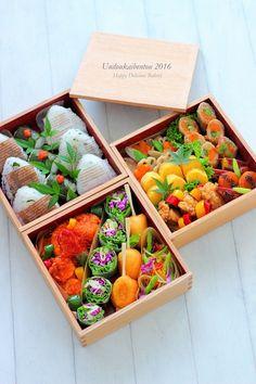 Japanese Food Sushi, Cute Bento Boxes, Tumblr Food, Bento Recipes, Cute Kitchen, Aesthetic Food, Korean Food, Cute Food, Food Menu