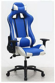 Pickup before other players do! GC49 L35 Gaming C... the pickup is located at these coordinates http://gaming-cache.com/products/l350109-home-office-can-lie-down-computer-chair-boss-massage-chair-ergonomic-cortex-massage-gaming-chair?utm_campaign=social_autopilot&utm_source=pin&utm_medium=pin