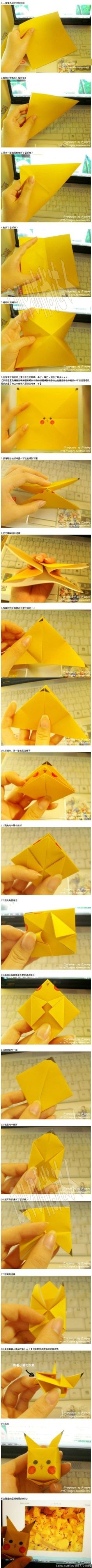 Pikachu origami tutorial. I need to try this.