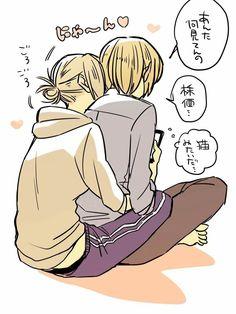 Armin and Annie Attack On Titan Comic, Attack On Titan Season, Attack On Titan Ships, Attack On Titan Fanart, Anime Couples Drawings, Cute Anime Couples, Armin Snk, Ereri, Mikasa