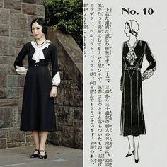 afternoon dress from dressmaking book 1930s Fashion, Japan Fashion, Retro Fashion, Vintage Fashion, Campaign Fashion, Dress Making Patterns, 20th Century Fashion, Vintage Glamour, Fashion Plates