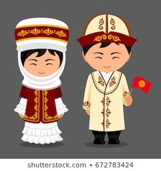 Imagens, fotos stock e vetores similares de Portuguese in national dress with a flag. Man and woman in traditional costume. Travel to Portugal. Costumes Around The World, Thinking Day, People Of The World, Flat Illustration, Bold Prints, Traditional Outfits, Traditional Wedding, Pin Collection, Paper Dolls