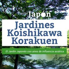 Unos jardines formados por un séquito de colinas y estanques artificiales, puentes, y más de 3.000 árboles, bambú, cerezos y flores.