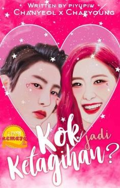 [ Chanyeol X Rose ] - ✅Gak Mau Bilang Ahhh! Cartoon Drawings, Chanyeol, Wattpad, Rose, Movie Posters, Movies, 2016 Movies, Pink, Film Poster
